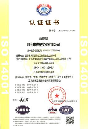 质量管理体系认证5